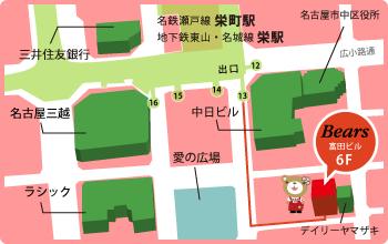 名古屋支店