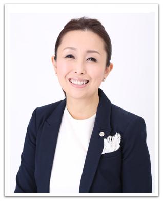 取締役副社長 高橋ゆき