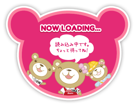 NOW LOADING