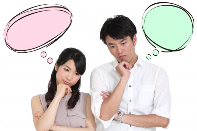 仕事が忙しく満足に家事できない夫婦の悩み