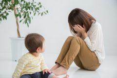 産後はストレスでいっぱい!家族がママにできること