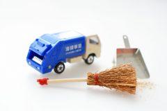 年末の大掃除を時短できる!準備と掃除のコツを紹介