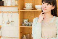 共働きの家庭で家事を合理化