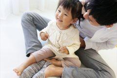 共働きで親に頼れない夫婦にもできる「子育てをラクにする方法」